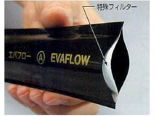 エバフロー 片側噴霧 K型 100m