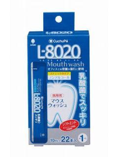 クチュッペ L 8020 ソフトミント スティックタイプ 22本入 ノンアルコール