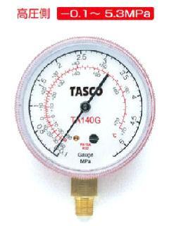 タスコ圧力計 各種