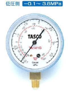 タスコ連成計 各種