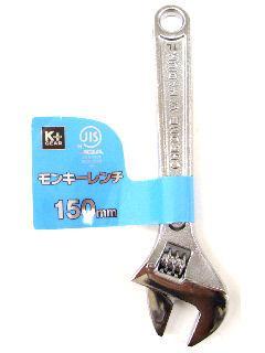 K+JIS モンキーレンチ 150mm KJ-B150