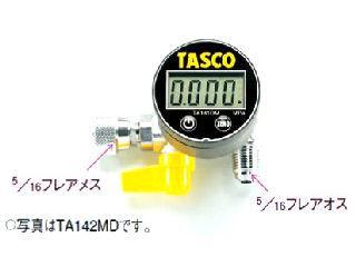 タスコ デジタル真空計 TA142MD