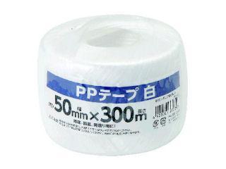 玉巻テープ 50mm×300m 白