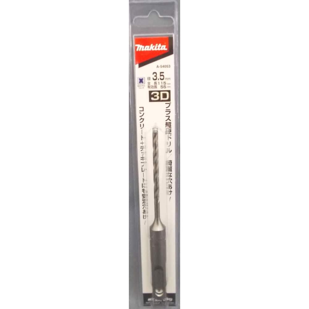 マキタ A-54053 SDSプラス 115-3.5
