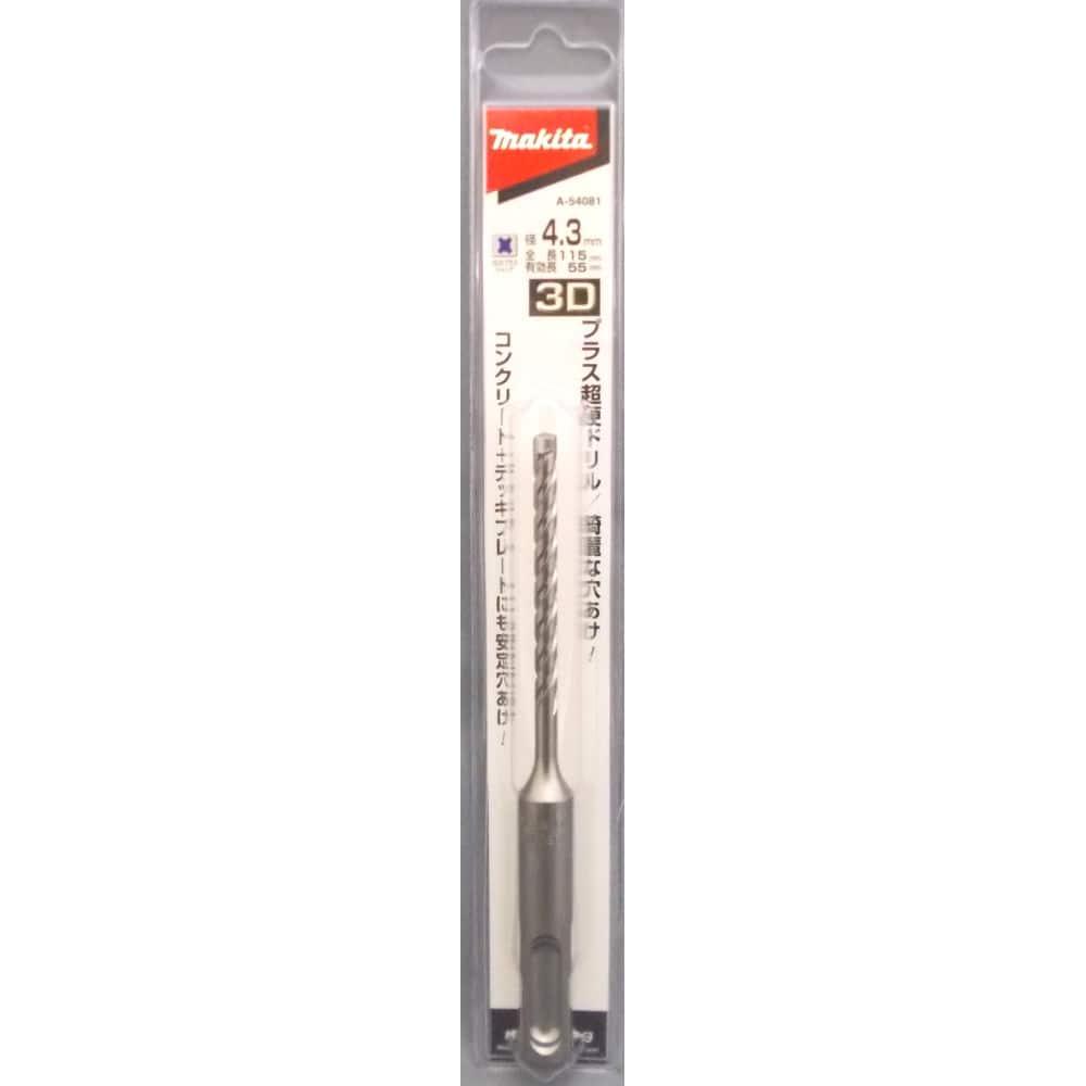 マキタ A-54081 SDSプラス 115-4.3