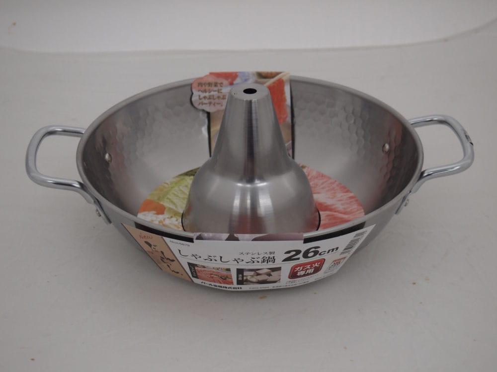 ステンレス製 しゃぶしゃぶ鍋 26cm H5879