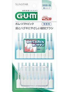 サンスターガム(GUM) ソフトピック 40本入 無香SSS-S