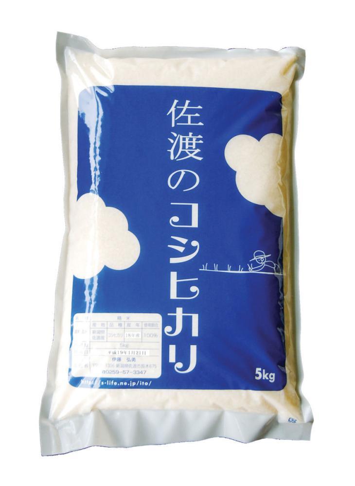 新潟県産 令和3年度 新米 佐渡のコシヒカリ 精米5kg