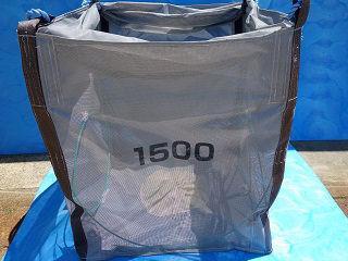 自立バッグ 1500L メッシュタイプ