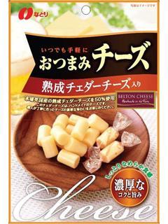 なとり おつまみチーズ熟成チェダー 62g