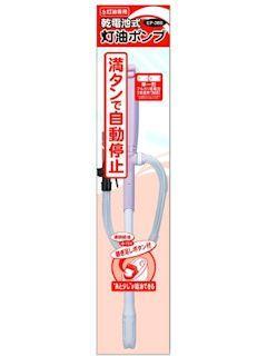 工進 灯油ポンプ EP-31K