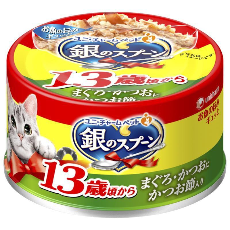 銀のスプーン缶 13歳以上用 まぐろかつおにかつお節 70g
