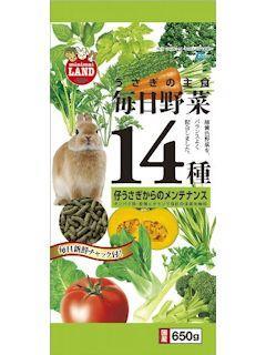 マルカン 毎日野菜14種 650g
