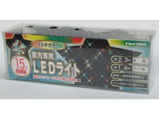 LED15球 屋内用 各色