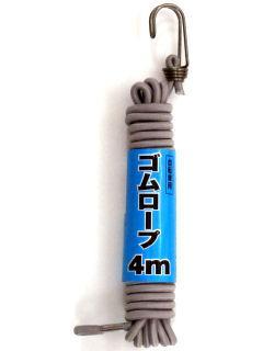 ゴムロープ ハダカ 4m GR33694