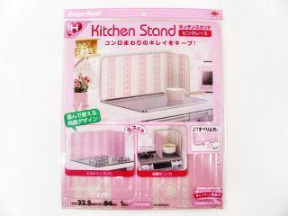 キッチンスタンド 各種