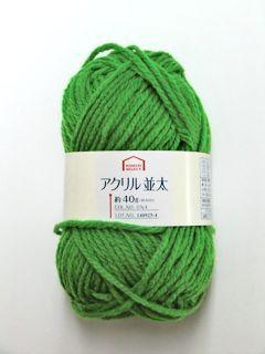 コメリセレクト アクリル並太毛糸 約40g(約60m) 緑4 GN4