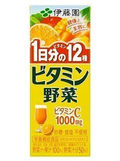 伊藤園 ビタミン野菜 紙パック 200ml