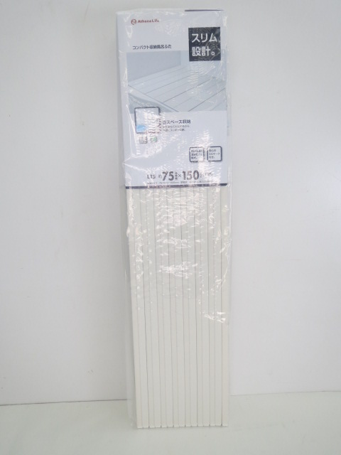 ALコンパクト風呂フタ L-15