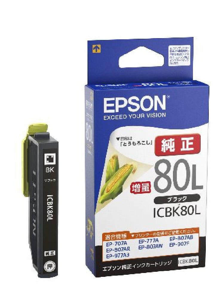 エプソン インク ICBK80L