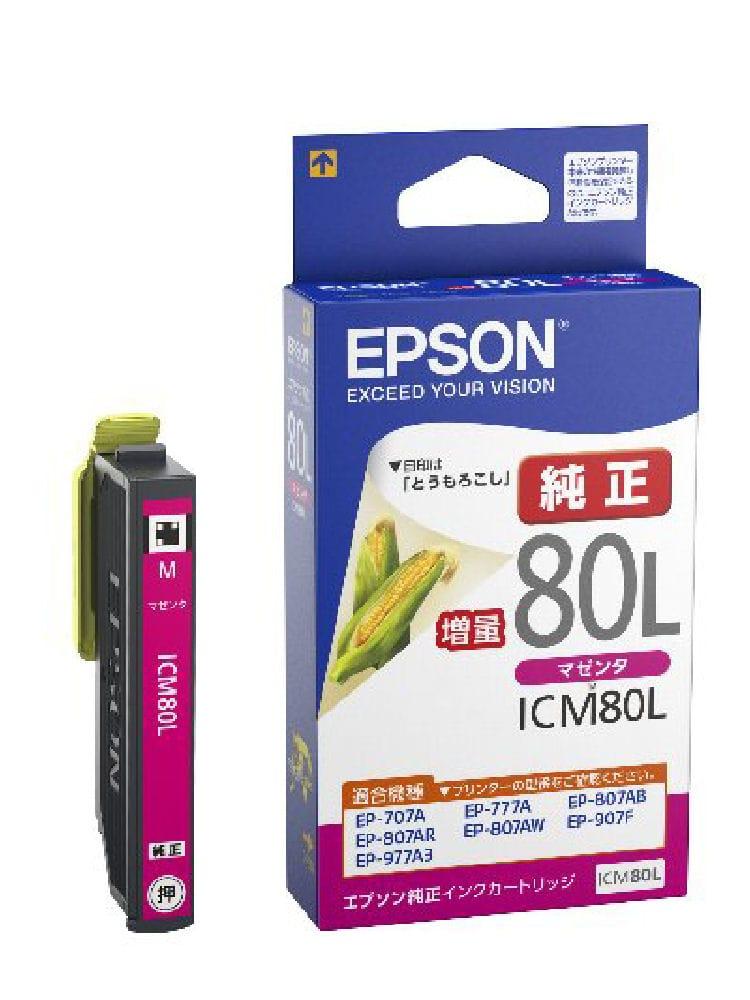 エプソン インク ICM80L