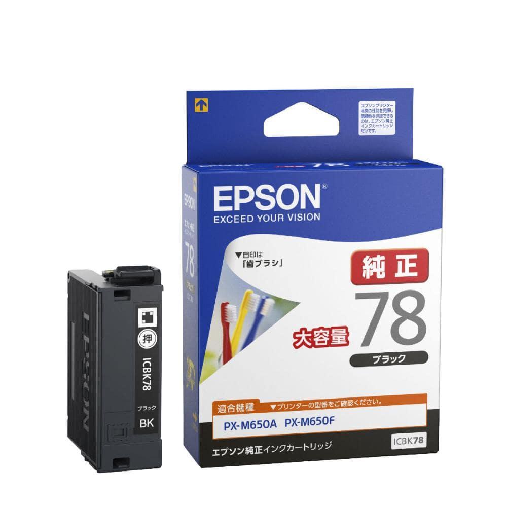 エプソン 純正インクカートリッジ IC78 各色