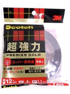 3M 超強力プレミアG両面テープ【粗面用】 SPR-12