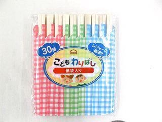 子供用アスペン元禄箸 紙袋入り 30膳