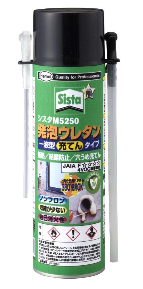 発泡ウレタン Sista M5250 500g