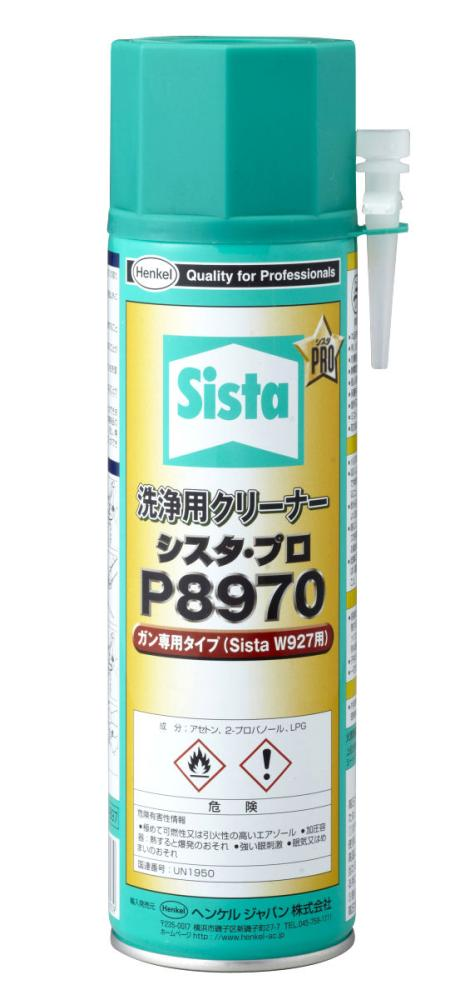 発泡ウレタン洗浄剤 P8970 500ml