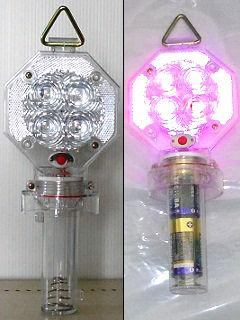 LED防獣ライト NEO