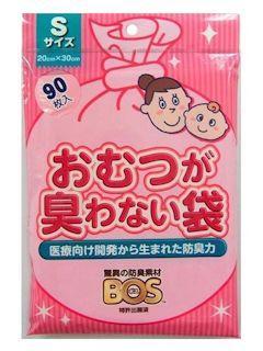 BOS おむつが臭わない袋ベビー用 Sサイズ 90枚入
