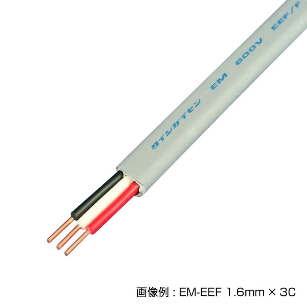 エコケーブル EM-EEF 100m巻 各種