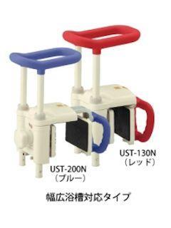 アロン 高さ調節付浴槽手すり ブルー UST-200N