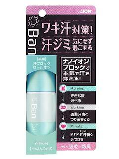 ライオン Ban(バン)汗ブロックロールオン せっけんの香り 40ml