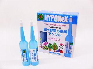 ハイポネックス 花や野菜の肥料アンプル 35ml×10