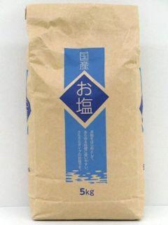 国産 お塩 5kg