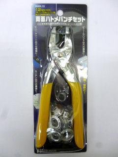 BM(ビッグマン)  ハトメパンチセット 12mm BM(ビッグマン) M‐10