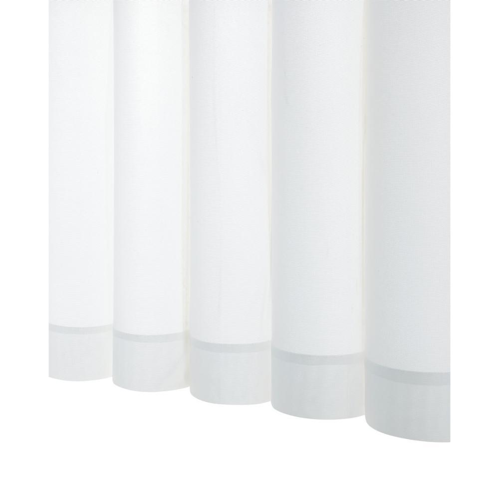 アテーナライフ 遮熱レースカーテン プレーン ホワイト 幅100cm 2枚組 各サイズ