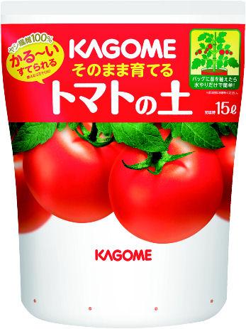 カゴメそのまま育てるトマトの土 15L