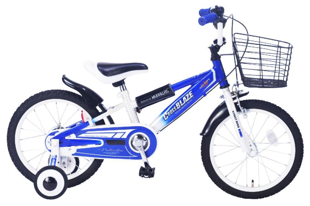 マイパラス 子供用自転車16インチ MD-10 各種