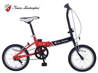 トニーノ・ランボルギーニ折畳自転車16インチ TL 101