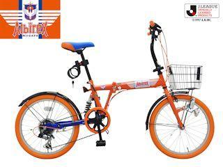 アルビレックス新潟・折畳自転車 MJ-A4