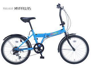 折畳自転車20インチ・6段ギア R 02 ブルー