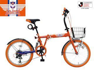アルビレックス新潟・折畳自転車 MJ-A2