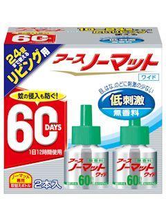 アース製薬 アースノーマット リビング用 取替ボトル 60日 無香 2個パック