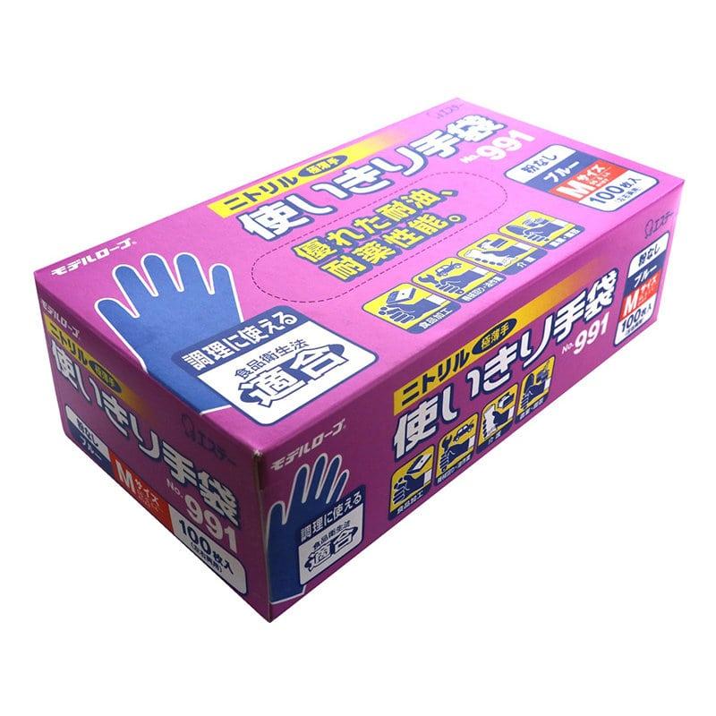 ニトリル 使いきり手袋 Mサイズ 100枚 ブルー ST991
