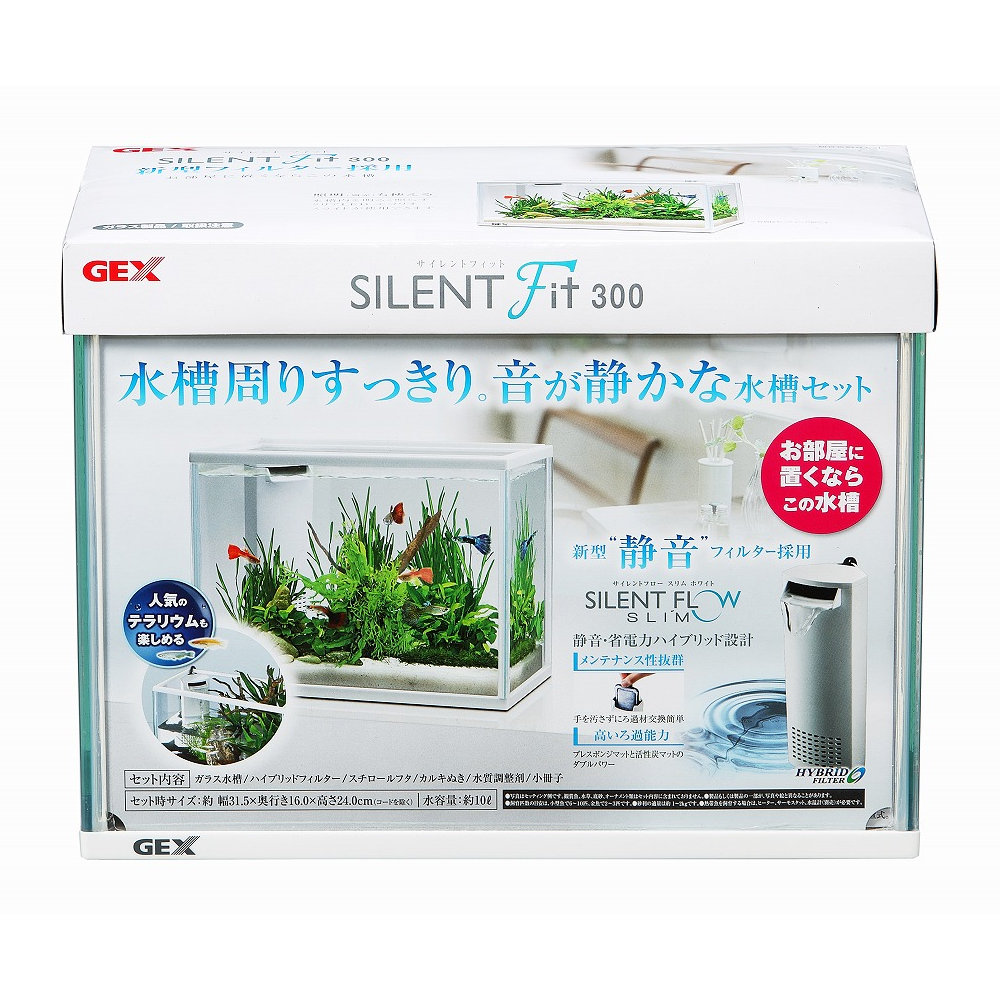 GEX サイレントフィット ホワイト300