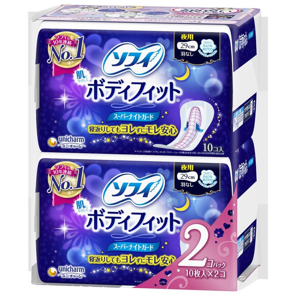 ユニ・チャーム ソフィ ボディフィット スーパーナイトガード 羽なし 10枚入×2個パック