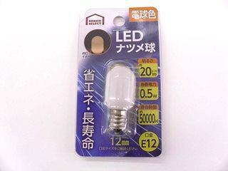 LEDナツメ球 1P 電球色